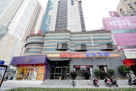 莫泰168(镇江八佰伴苏宁广场店)