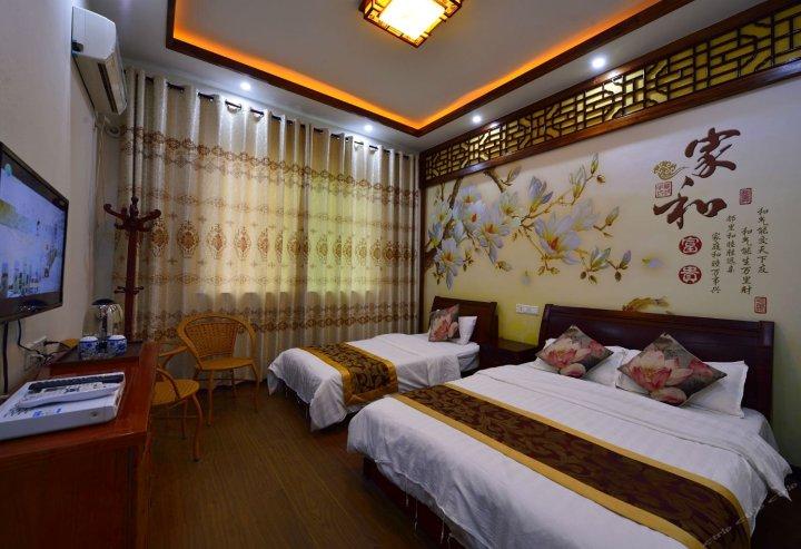 周庄家庭旅馆