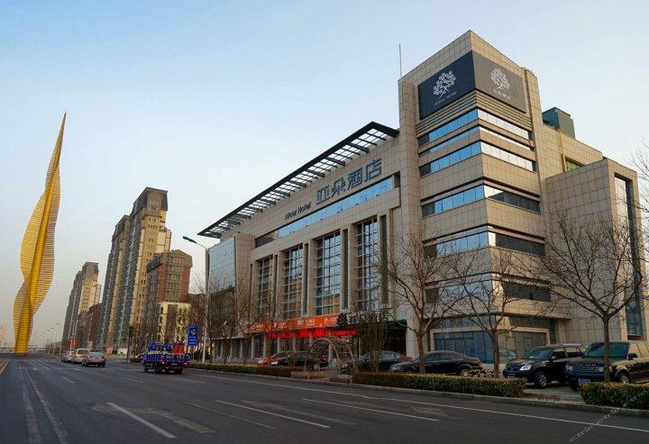 天津滨海二大街亚朵酒店