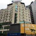 汉庭酒店(重庆荣昌南门桥步行街店)(原步行街店)