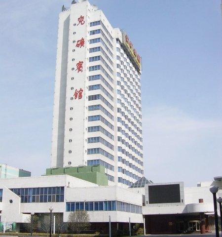邹城信达酒店