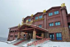 西岭雪山映雪酒店