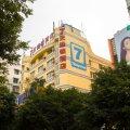 7天连锁酒店(荣昌商业步行街中心店)