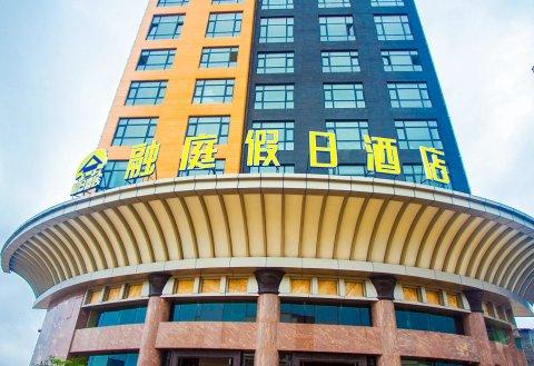 罗平融庭假日酒店