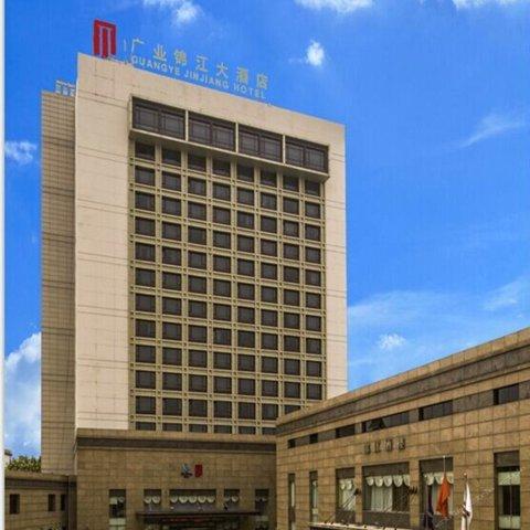 青岛广业锦江大酒店