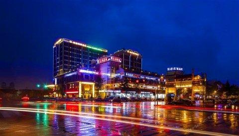 怡家丽景酒店(成都温江店)