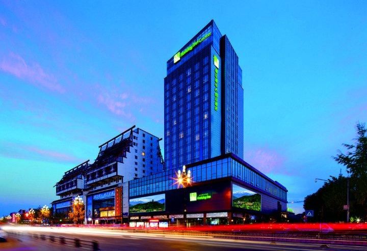 都江堰中心假日酒店