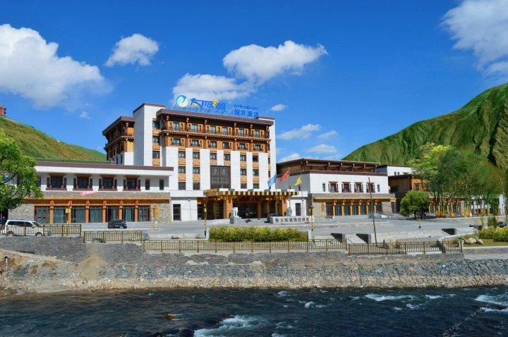 玉树太阳湖假日酒店