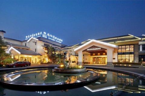 枣庄清御园君廷酒店