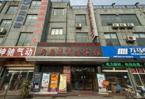 临沂新鼎泰商务宾馆