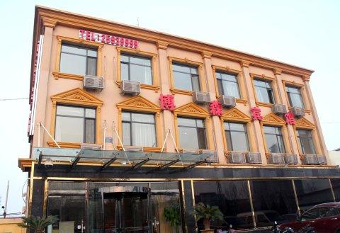 天津博森宾馆
