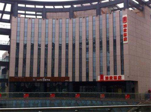 如家酒店(北京北清路永丰地铁站店)