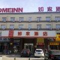 如家酒店(北京丰益桥泥洼地铁站店)