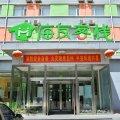 海友酒店(北京立水桥店)