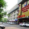 7天连锁酒店(西安音乐学院省体育场地铁站店)