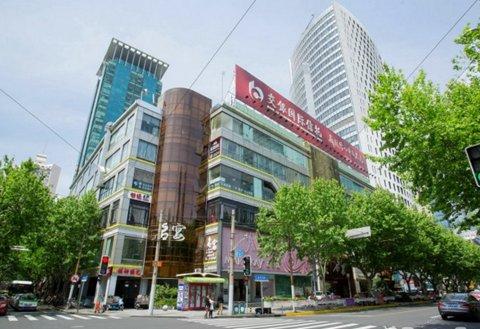 宿适轻奢酒店(上海静安寺地铁站店)