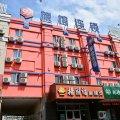 99旅馆连锁(北京天通东苑店)