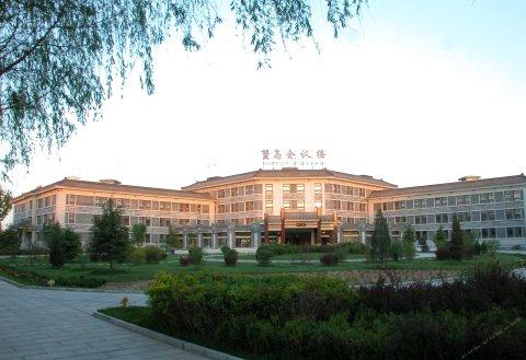 北京蟹岛绿色生态度假村