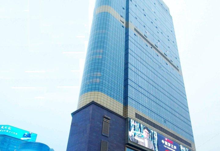正佳金殿维福顿公寓(广州正佳广场店)
