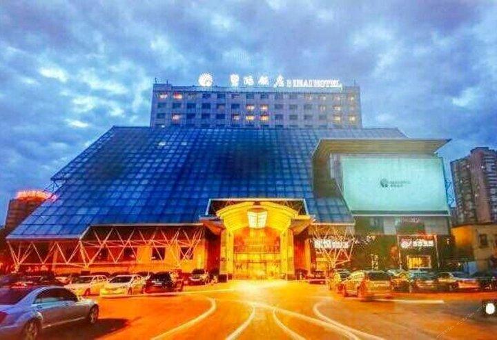 烟台碧海饭店