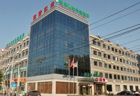 格林豪泰(北京昌平沙河地铁站店)