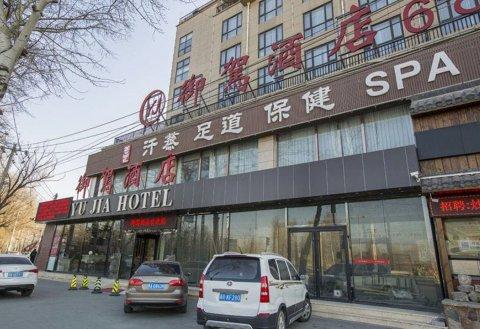 北京御驾酒店