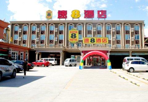 速8酒店(北京俸伯地铁站店)