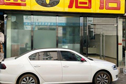 速8酒店(北京安定门地铁站地坛店)