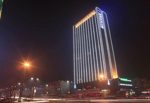 澳堡酒店(西安长安大学城店)