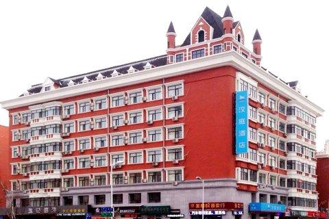 汉庭酒店(哈尔滨西大直街工大店)
