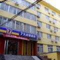 7天连锁酒店(西安火车站北大街地铁站店)
