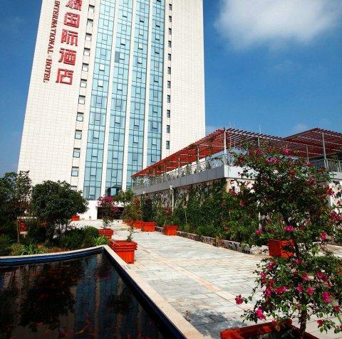 西安吉源国际酒店