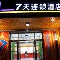 7天连锁酒店(北京亦庄荣京东街地铁站科创三街店)