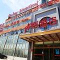 尚客优连锁酒店(北京新国展机场店)