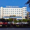 泉州嘉禾酒店