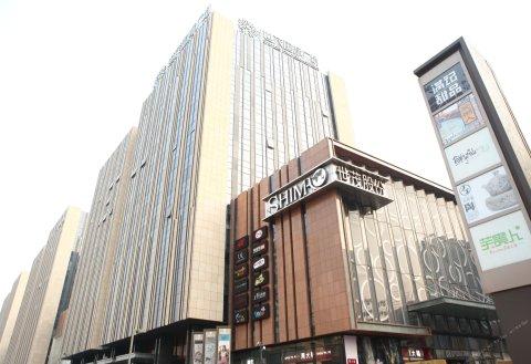 拜登公寓·济南泉城广场店