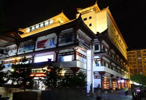 美丽豪酒店(西安钟鼓楼店)