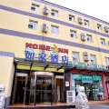 如家酒店(北京回龙观地铁站育知东路店)
