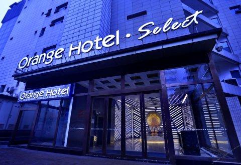 桔子酒店(乐山嘉定中路店)