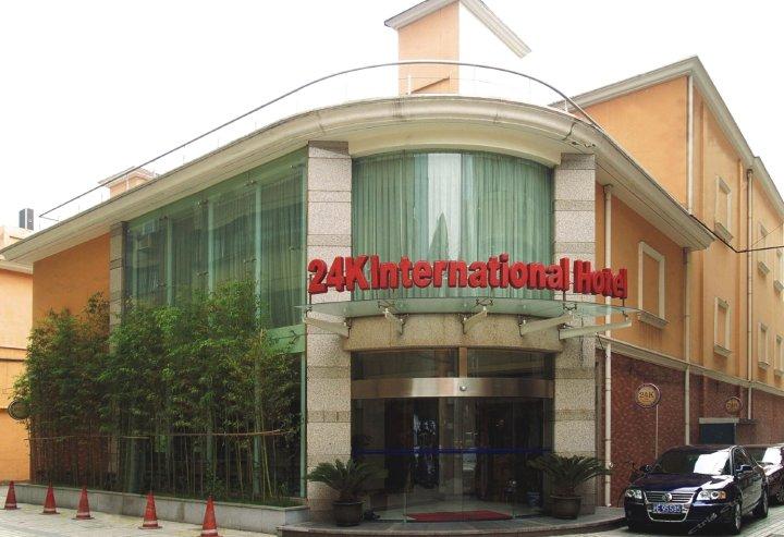 24K国际连锁酒店(上海人民广场店)