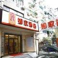 如家酒店(杭州西湖庆春路新华路店)(原新华路凤起路地铁站)
