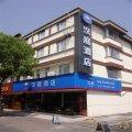 汉庭酒店(杭州西溪文三西路店)