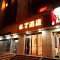 布丁酒店(杭州文新地铁站店)(原西城广场文一西路店)