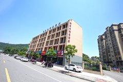 舟山御景舟精品酒店