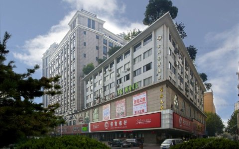 金马金致酒店(杭州市心广场店)