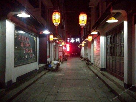 上海四方客栈