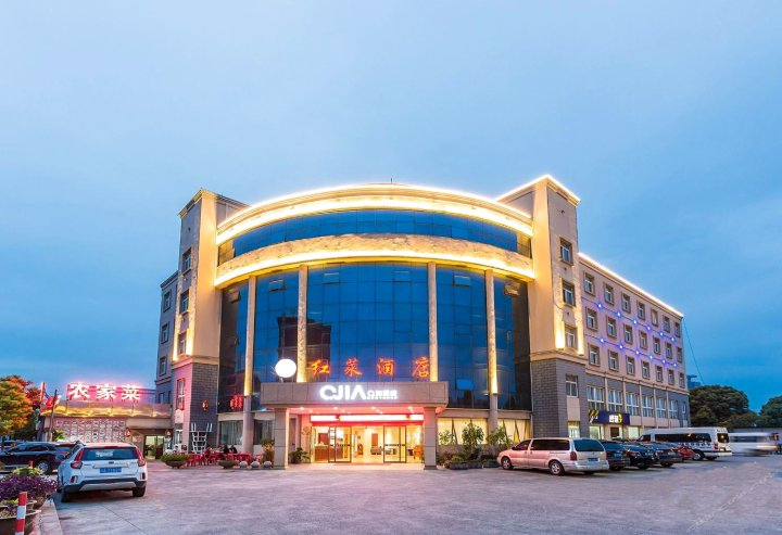 Q加·红莱酒店(杭州萧山国际机场店)