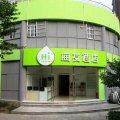 海友酒店(杭州火车东站西广场店)