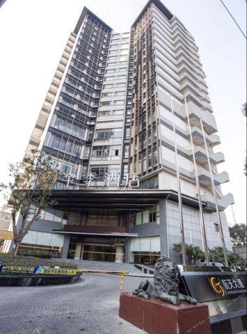 全季酒店(上海万体馆店)