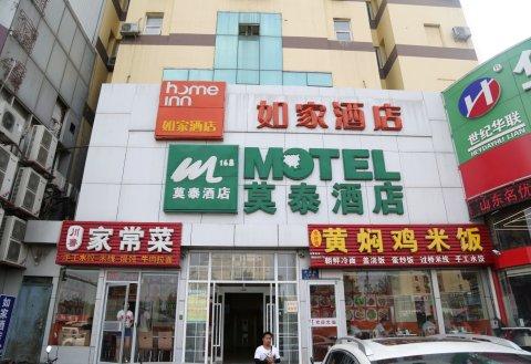如家酒店(济南长途汽车总站店)